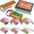 Batteries - Hobby - Lipo - 3.7V